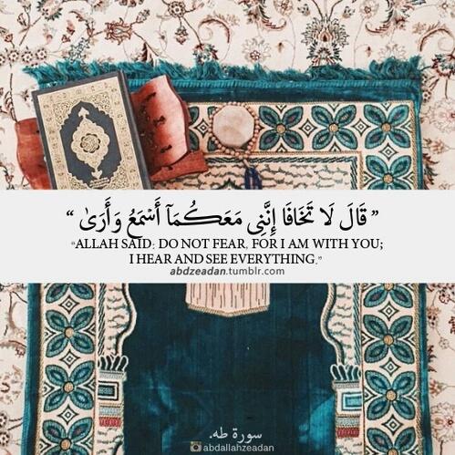 صور مكتوب عليها قرآن كريم جميلة جدا