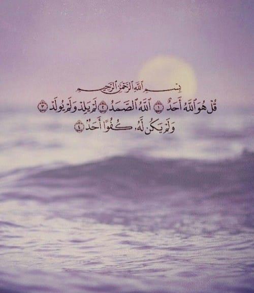 صور مكتوب عليها قرآن كريم رائعة