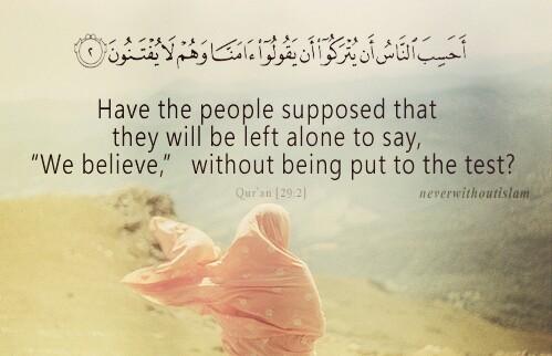 صور مكتوب فيها آيات من القرآن انستجرام