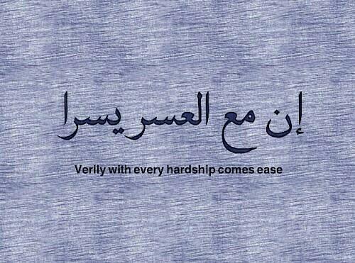 صور مكتوب فيها آيات من القرآن جديدة