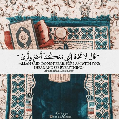 صور مكتوب فيها آيات من القرآن جميله