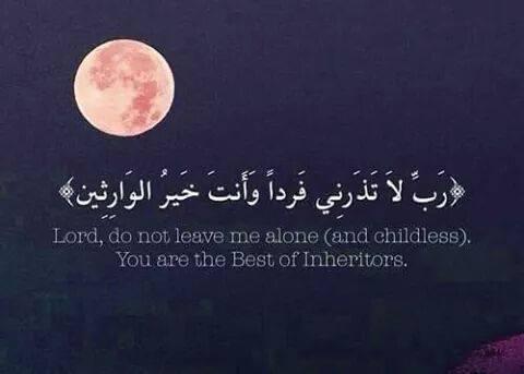 صور مكتوب فيها ايات قرآنية جديدة