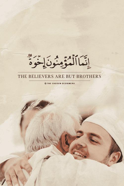 صور مكتوب فيها ايات قرآنية جميلة