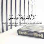 صور آيات قرآنية للفيس بوك والأنستقرام