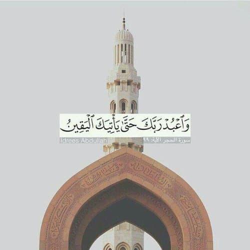 صور مكتوب فيها ايات قرآنية حلوه