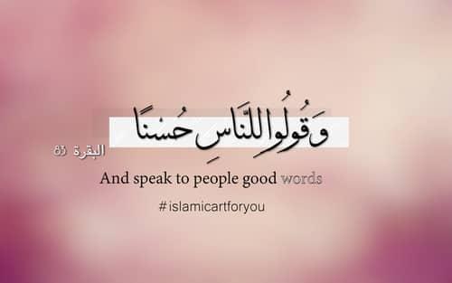 صور مكتوب فيها ايات قرآنية رائعة