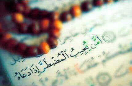 صور مكتوب فيها ايات قرآنية روعة