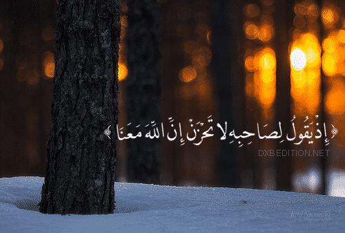 صور مكتوب فيها ايات قرآنية فيس بوك