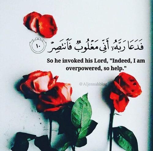 صور مكتوب فيها ايات قرآنية للفيس بوك