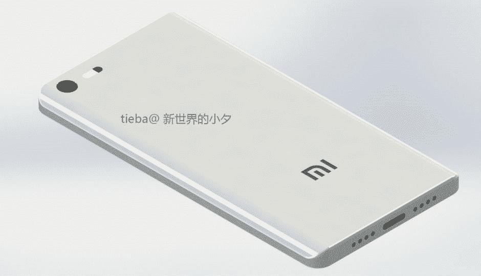 شاومي مي سكس سي بالون الفضي Xiaomi Mi 6c Silver